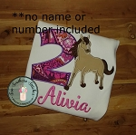 Horse Applique Design ~ Spirit Applique